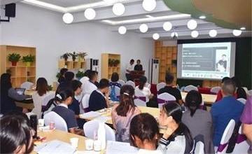 中黄(世界)书院PTSA选举——落实家校沟通,携手共创美好图片