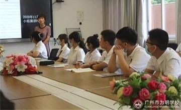 预见未来的自己——广州为明学校国际部举行职业生涯规划讲座图片
