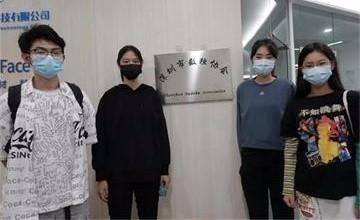 深圳新哲书院数独协会4名成员全部通过首届深圳市数独协会段位考试图片