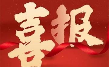 深圳民办第2位,全国美本方向30强!新哲书院荣居国际学校排行榜前列!图片