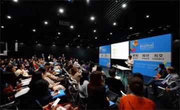 第五届天津惠灵顿国际学校(中国)教育节首波嘉宾公布|诠释教育的未来图片