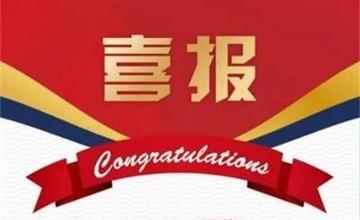 新年喜报:上海托马斯实验学校首枚剑桥大学三一学院OFFER来啦!图片