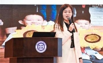 南京汉开书院做好一件,面对一切!——HK A春学期全体教职工大会!图片