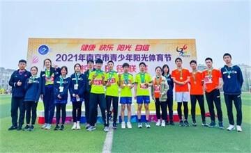 市青少年阳光体育节,南京汉开书院学子荣获一等奖第一名!图片