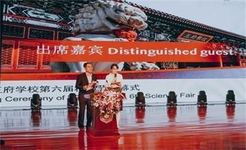62项科学妙想,为北京王府学校第六届科学节画上圆满句号!图片