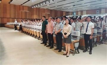 南京汉开书院初二年级升级礼暨期末表彰大会!图片