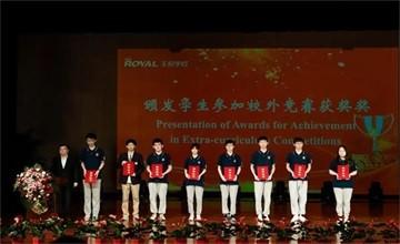 北京王府学校201项竞赛大奖、函数绘图高手云集!图片