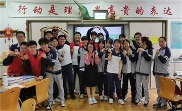 北京市二十一世纪国际学校学霸女孩圆梦公立常春藤图片