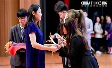 喜讯!深圳国际预科学院荣获CTB全球赛团队一等奖图片