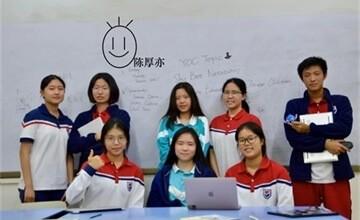 喜讯传来,广东碧桂园学校IB学子YOC竞赛收货满图片