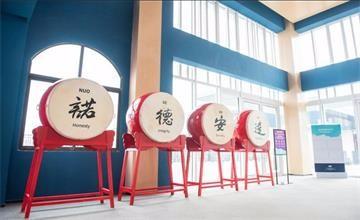 宁波奉化诺德安达学校活动回顾:首届校园开放日图片