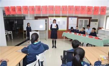 六力国际学校特色的【活动•家】大赛图片