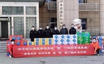 """战""""疫""""实践,爱心捐赠---衡水一中国际部高一学生参与疫情慰问活动图片"""