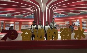 衡水第一中学国际部交流中心师生参观衡水市庆祝祖国成立70周年成就展图片
