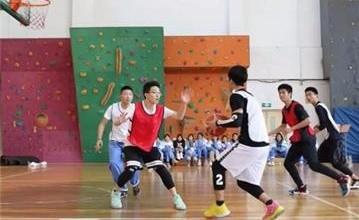我运动,我快乐——杭州第十四中学国际部图片