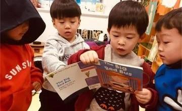"""""""悦""""读绘本,""""阅""""享世界——宁波华茂国际学校图片"""