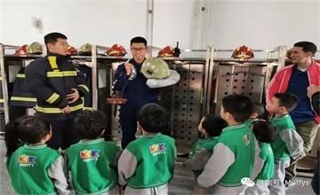 【Muffy's博识梦飞幼儿园四季青园】参观消防队,致敬最美逆行!图片