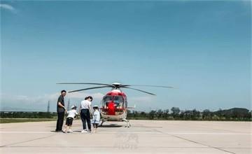 [小飞行家活动体验]-爱你就带你飞-北京凯斯旗舰园图片