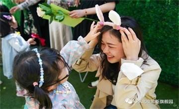 北京凯斯旗舰园母亲节之花花派对!图片