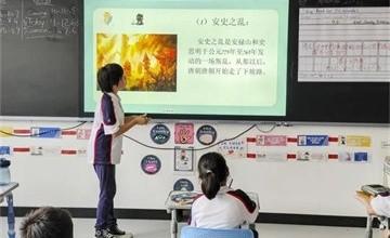 青岛威德明特双语学校小学部读书分享会 | 从书中得到成长感悟图片