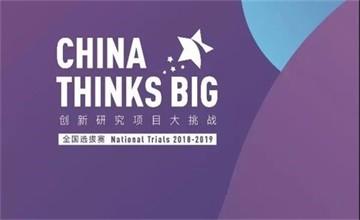 上海建平中学国际课程教学中心ECIC宣讲会图片
