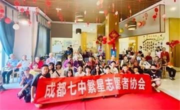 成都七中国际部繁星志愿者队国庆行:在志愿行为的过程中提升自己图片