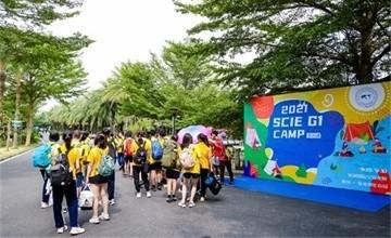 太好玩了吧!深圳国际交流学院G1新生拓展!图片