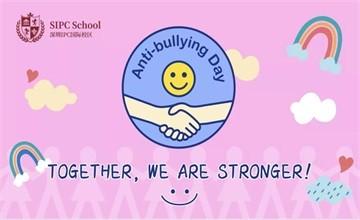 深圳IPC国际校区Anti-Bullying Day:每一个孩子都值得被温柔相待图片