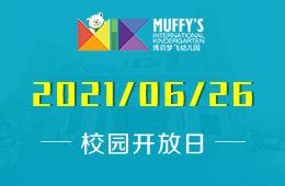 2021年Muffy's博识梦飞幼儿园(香山园)开放日邀您探园图片