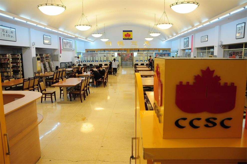 北京中加学校图书馆图集
