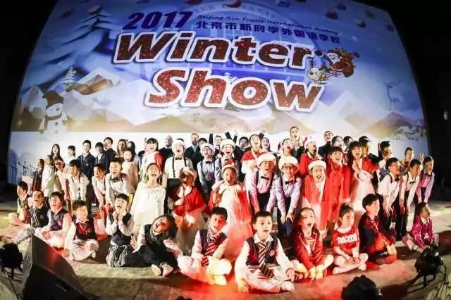 北京市新府学外国语学校圣诞节日活动图集