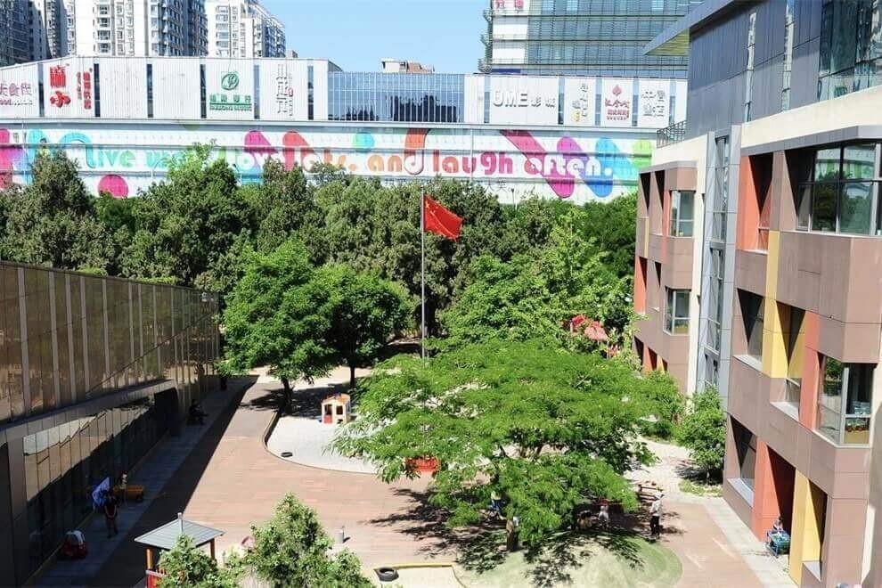 北京乐成国际学校校园风景图集
