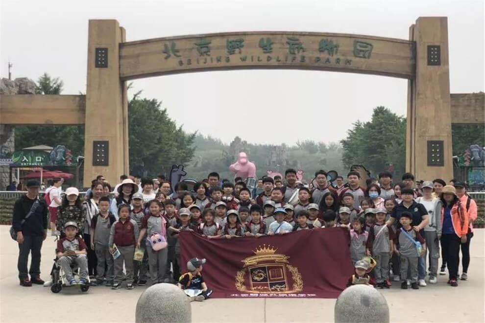 北京明诚外国语学校春游动物园活动图集