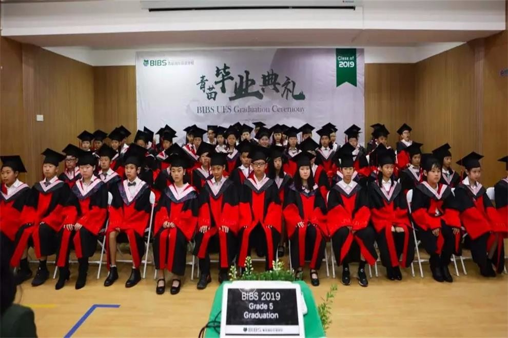 青苗国际双语学校毕业典礼活动图集