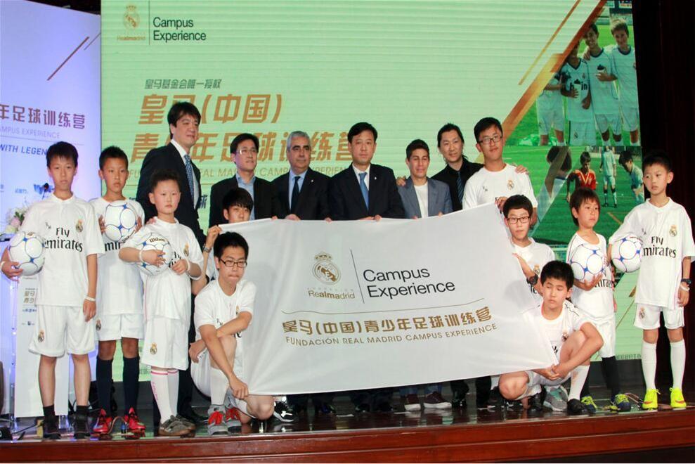 上海美高双语学校皇马夏令营活动留念图集