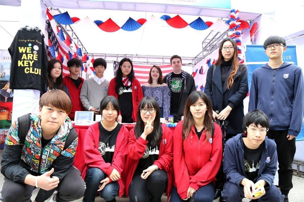上海美高双语学校社团社区活动图集