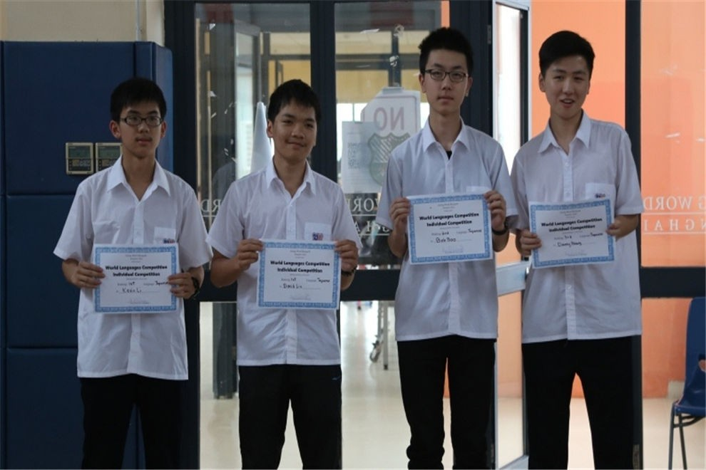 上海美高双语学校人文教育活动图集