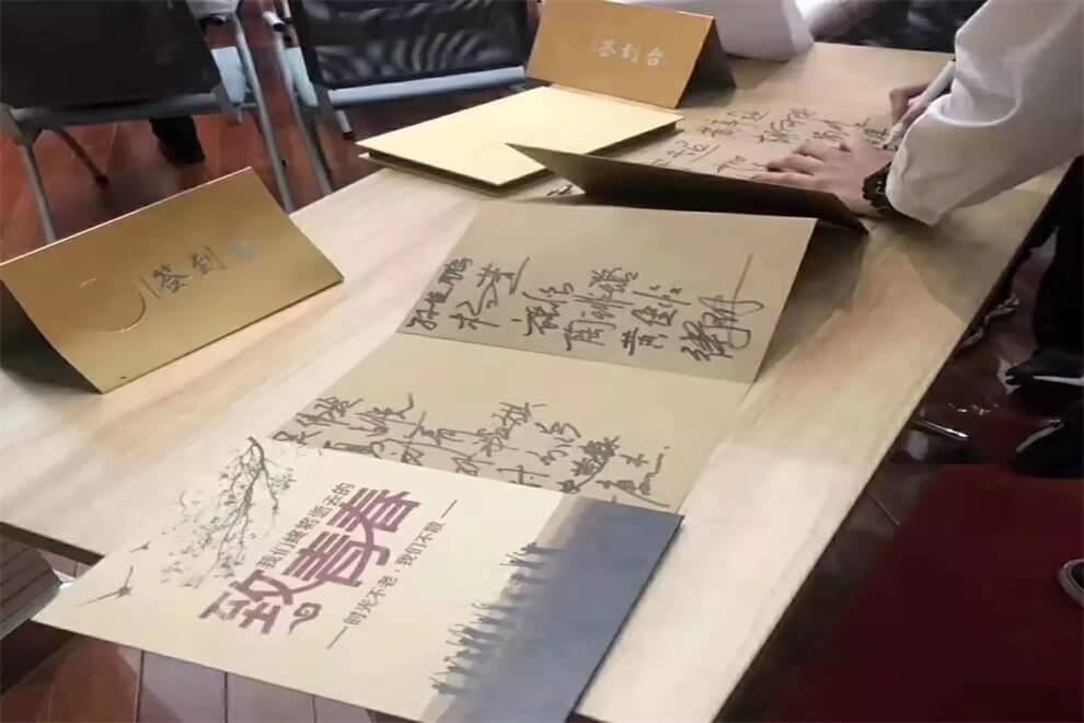 上海师大附二外高中部毕业典礼图集