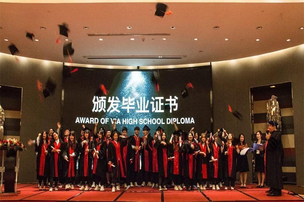 上海师大附二外美高部毕业典礼图集