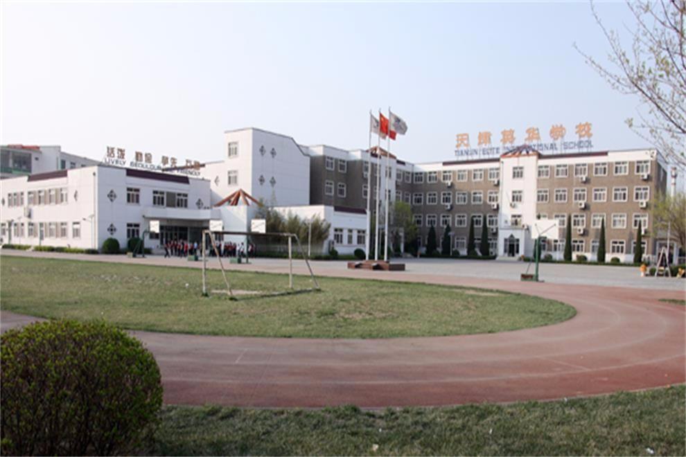 天津英华国际学校教学楼外景图集