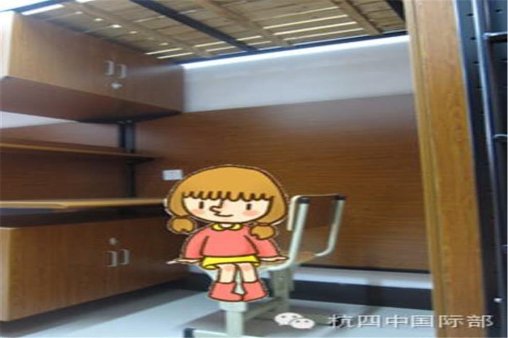 杭州第四中学国际部宿舍环境图集