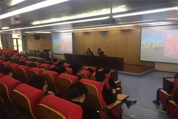 杭州外国语剑桥高中班会活动图集