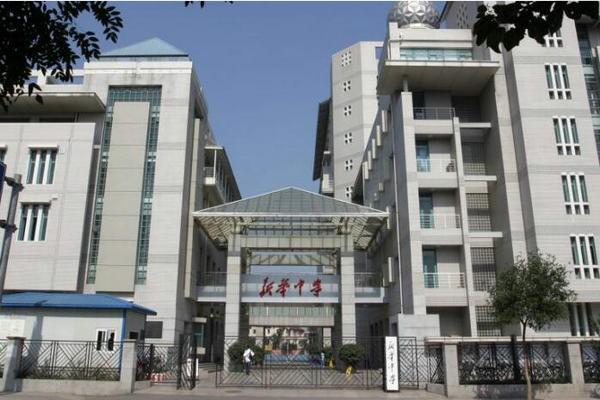 天津市新华中学国际部校园风景图集