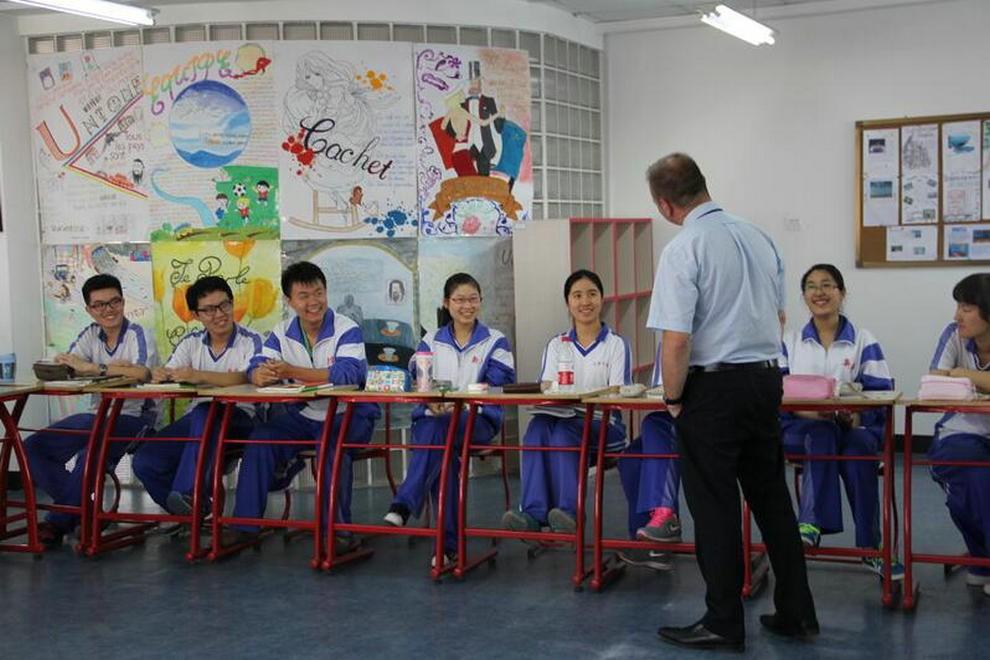 天津市新华中学国际部对外交流图集