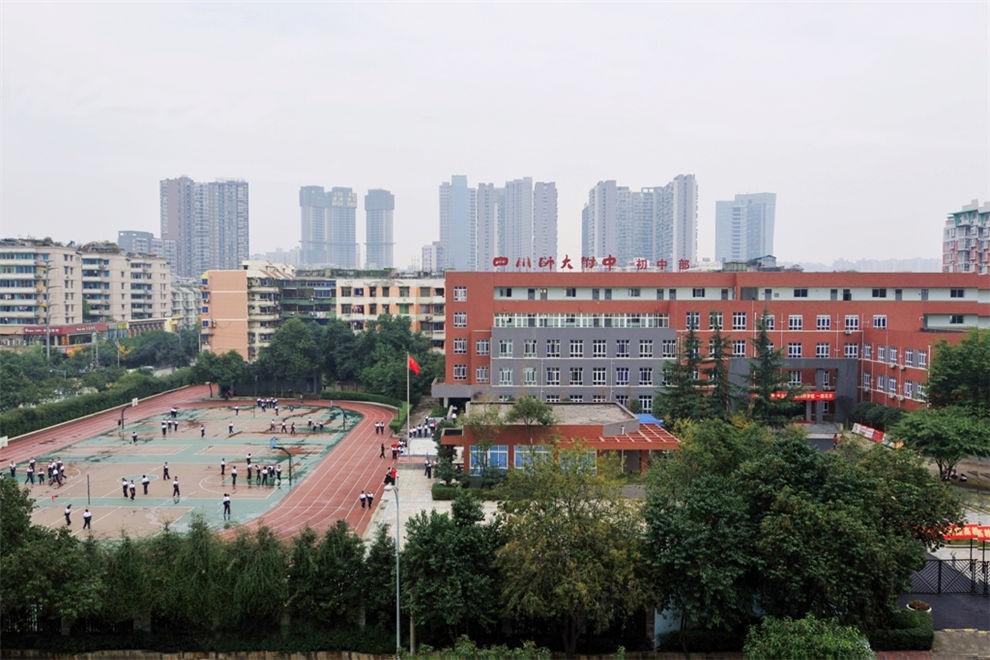 四川师大附中国际部教学楼图集