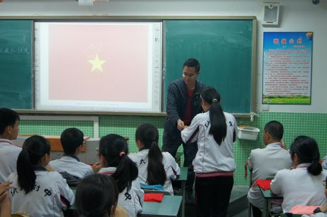 四川师范大学附属中学国际部庆六一退队仪式活动图集