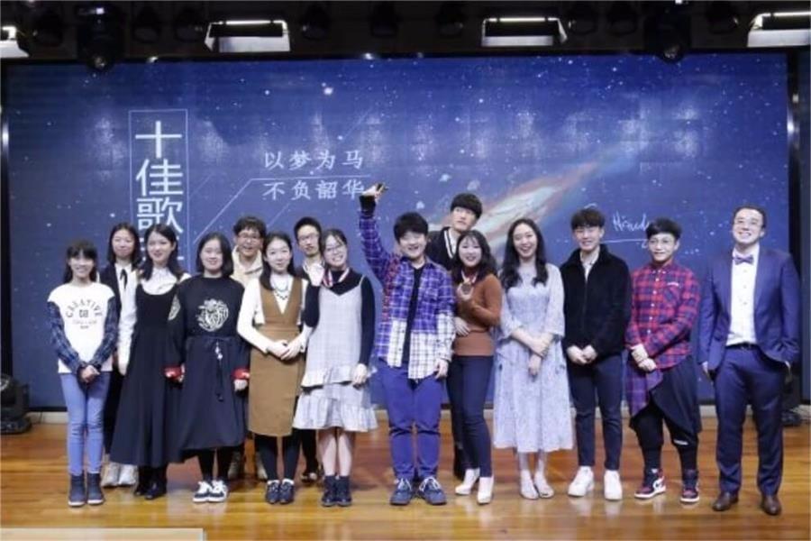 天津英华国际学校歌手大赛活动图集