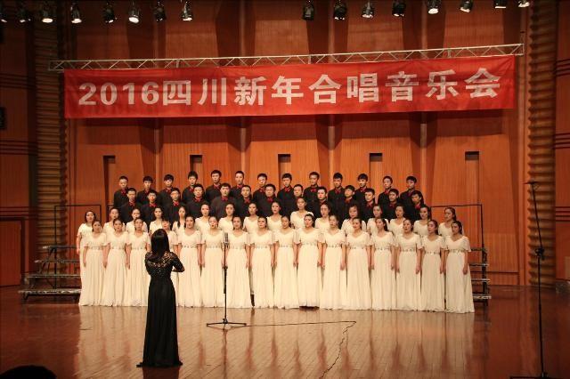 """四川师范大学附属中学国际部学生合唱团参加""""2016四川新年合唱音乐会"""""""