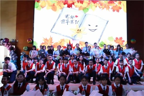 天津华苑枫叶国际学校升级典礼图集