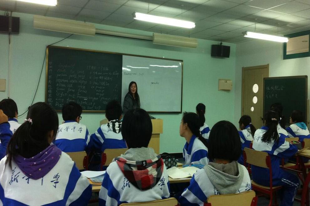 天津市新华中学国际部教学活动图集